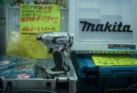 マキタインパクトドライバー TD131DRFXW