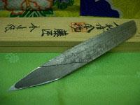藤匠作 小刀