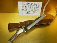 ナイフ(狩猟刀)