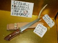 ナイフ、本焼丸鍛え、刃紋(乱刃)
