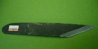 切り出しナイフ 本職用 200mm