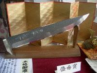 名人東大吉鍛造ナイフ
