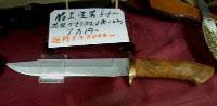 ナイフ 定男作 花梨ダマスカスV金10号